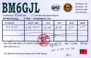 50-2016-05-30-pf7m-bm6gjl-2